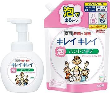 【医薬部外品】キレイキレイ 薬用 泡ハンドソープ シトラスフルーティの香り 本体ポンプ250ml+詰め替え450ml