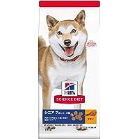 ヒルズ サイエンス・ダイエット ドッグフード 高齢犬用 シニア 7歳以上 小粒 チキン 1.4kg