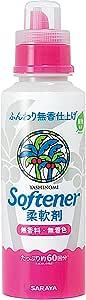 サラヤ SARAYA ヤシノミ 柔軟剤 本体 600mL 無添加