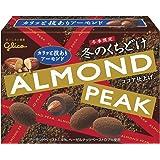 江崎グリコ 冬のくちどけアーモンドピーク アーモンドチョコレート 55g ×10個