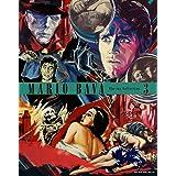 【Amazon.co.jp限定】没後40年 マリオ・バーヴァ大回顧 第III期(オリジナル・メガジャケ3枚セット+メーカー特典:ステッカー付き) [Blu-ray]