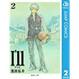 I'll 〜アイル〜 2 (ジャンプコミックスDIGITAL)
