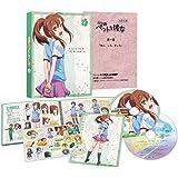 さくら荘のペットな彼女 Vol.2 [Blu-ray]