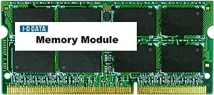 I-O DATA ノートPC用 PC3-10600(DDR3-1333) S.O.DIMMメモリーモジュール 4GB SDY1333-4G/EC