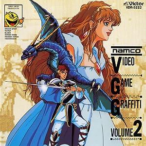 namco VIDEO GAME GRAFFITI VOLUME2