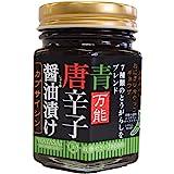 青唐辛子の醤油漬け 120g
