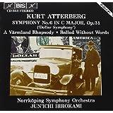 アッテルベルイ:交響曲 第6番 ハ長調 作品31 「1万ドル交響曲」 (Atterberg: Symphony No.6…