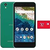 【本体一括購入/月額990円~※1】Y!mobile SHARP Android One S3 ターコイズ 【MNP(乗り換え)専用】 【事務手数料無料】 ※回線契約発送後