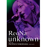 """ReoNa ONE-MAN Concert Tour """"unknown"""" Live at PACIFICO YOKOHAMA (初回生産限定盤) (BD) (特典なし) [Blu-ray]"""