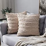 MIULEE Set of 2 Decorative Boho Throw Pillow Covers Cotton Linen Striped Jacquard Pattern Cushion Covers for Sofa Couch Livin