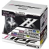 IPF ヘッドライト LED H4 バルブ 12V/24V 兼用 6500K セパレートモデル 141HLB2 ハイエース など