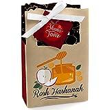 Rosh Hashanah - Jewish New Year Favor Boxes - Set of 12