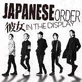JAPANESE ORDER