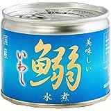 伊藤食品 美味しい鰯水煮 190g ×4個