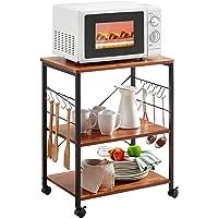 Mr IRONSTONE 3段式キッチンワゴン 食器棚 レンジ台 レンジラック レンジボード キッチン収納ラック 食器棚…
