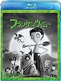 フランケンウィニー [Blu-ray]