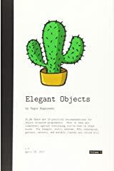 Elegant Objects ペーパーバック