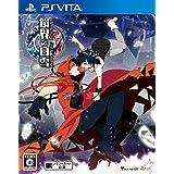 鏡界の白雪 - PS Vita