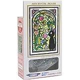 ensky 126 Piece Art Crystal Jigsaw Witch's Delivery Service Cokiri's Solarium 10x14.7cm