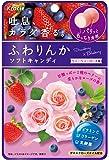 クラシエフーズ ふわりんか(ベリーベリーローズ味) 32g ×10袋