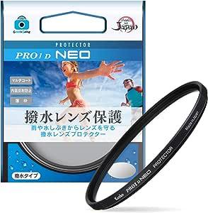 【Amazon限定ブランド】Kenko 43mm 撥水レンズフィルター PRO1D プロテクター NEO レンズ保護用 撥水・防汚コーティング 薄枠 日本製 813423
