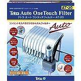テトラ (Tetra) オートワンタッチフィルター AT-20 11x9x17センチメートル (x 1)