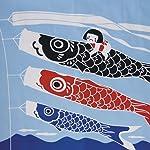 四季彩布 二巾風呂敷 「鯉のぼり」