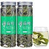 ミント 薄荷30g(15g*2)缶 花茶 中国茶 花草茶 茶葉 薄荷茶 漢方 養生茶 無農薬栽培