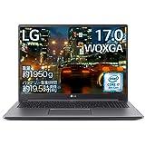 LG ノートパソコン バッテリー19.5時間/Core i7/17インチ/Windows10/メモリ 16GB/SSD 512GB(M.2 NVMe)/グレイ/17U790-PA76J/ゲーミング/クリエイター向け