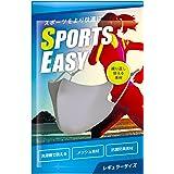 SPORTS EASY スポーツ用 マスク 冷感 ひんやり 3枚セット 調整紐付き 丸洗い 繰り返し使える 男女兼用 レギュラー