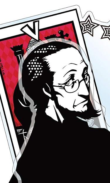 ペルソナ  iPhone/Androidスマホ壁紙(480×800)-1 - 佐倉 惣治郎(さくら そうじろう)