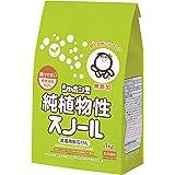 シャボン玉 無添加石けん 衣料用粉洗剤 純植物性スノール 1kg おしゃれ着洗い