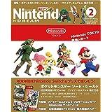 Nintendo DREAM 2020年 02 月号 [雑誌]