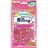 虫よけ カオリング ピンク 30個入 (天然精油配合 殺虫成分不使用)