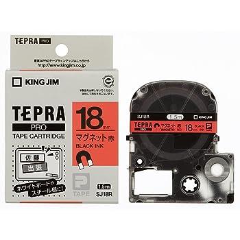 キングジム テープカートリッジ テプラPRO マグネットテープ 18mm SJ18R 赤