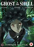 攻殻機動隊 Stand Alone Complex 1st & 2nd Gig [import][DVD][PAL]