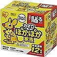 アイリスオーヤマ(IRIS OHYAMA) 使い捨てカイロ ぽかぽか家族 貼る レギュラー PKN-30HR 1)30枚 13×9.5cm 1 個