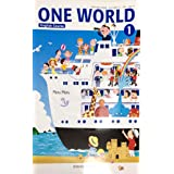 ONE WORLD English Course 1 [平成