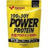 Kentai 100%SOY パワープロテイン プレーンタイプ 1.2kg