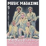 ミュージック・マガジン 2021年 5月号
