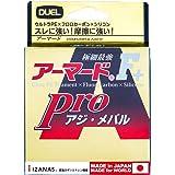 DUEL(デュエル) PEライン アーマード F+ Pro アジ・メバル 0.06号/0.08号/0.1号/0.2号/0.3号/0.4号 150M