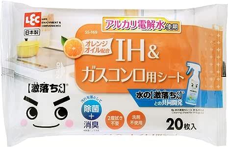 レック Ba 水の激落ちシート IH & ガスコンロ 20枚入 (アルカリ電解水使用) SS-169