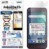 ASDEC アスデック Android One X2/HTC U11 life フィルム ノングレアフィルム3 ・防指紋 指紋防止・気泡消失・映り込み防止 反射防止・キズ防止・アンチグレア・日本製 NGB-AOX2 (Android One X2/HTC U11 life, マットフィルム)