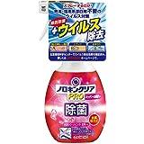 KINCHO ノロキンクリア PRO 除菌+ウイルス除去 キッチン・お部屋用 300mL
