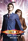 【Amazon.co.jp限定】ドクター・フー シーズン4 DVD-BOX 2