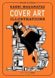 KAORI WAKAMATSU COVER ART ILLUSTRATIONS ワカマツカオリ装画集