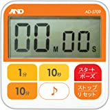 A&D 防水タイマー AD-5709