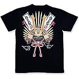 (ゴクウホンポ)悟空本舗 お江戸の乱悟空兜半袖Tシャツ 悟空本舗 GST-8503 ゴクー 和柄 和風 お猿さん カブト