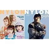 NYLON JAPAN(ナイロン ジャパン) 2021年 8月号 [雑誌] (表紙:Little Glee Monster / guys表紙:TAKUYA∞(UVERworld))