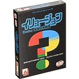 アークライト イリュージョン 完全日本語版 (2-5人用 15分 8才以上向け) ボードゲーム